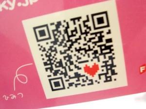 Einkaufen mit QR-Codes